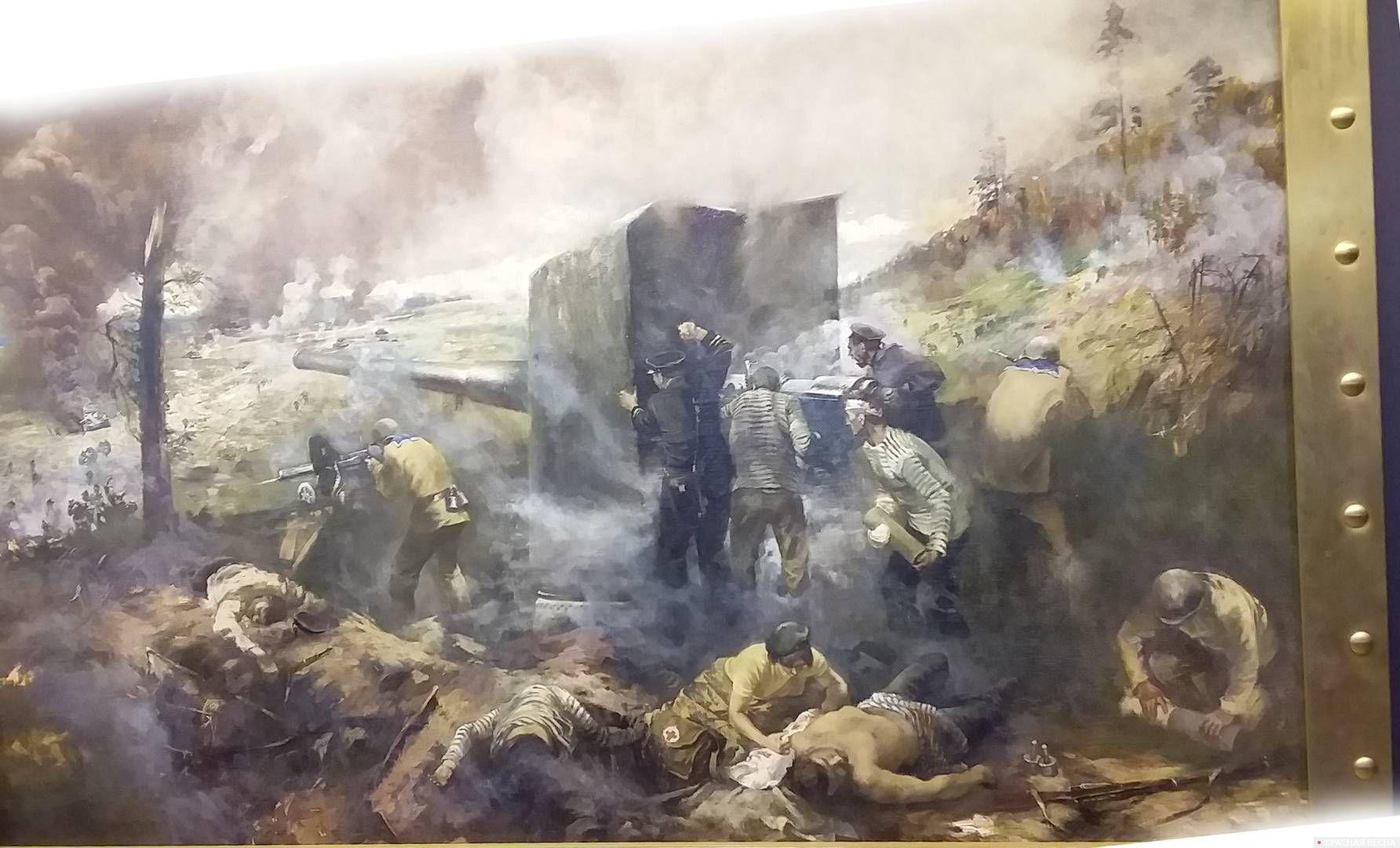 Бой на Вороньей горе 11 сентября 1941 года. Художник В.И.Запорожец Картина выставлена на крейсере-музее