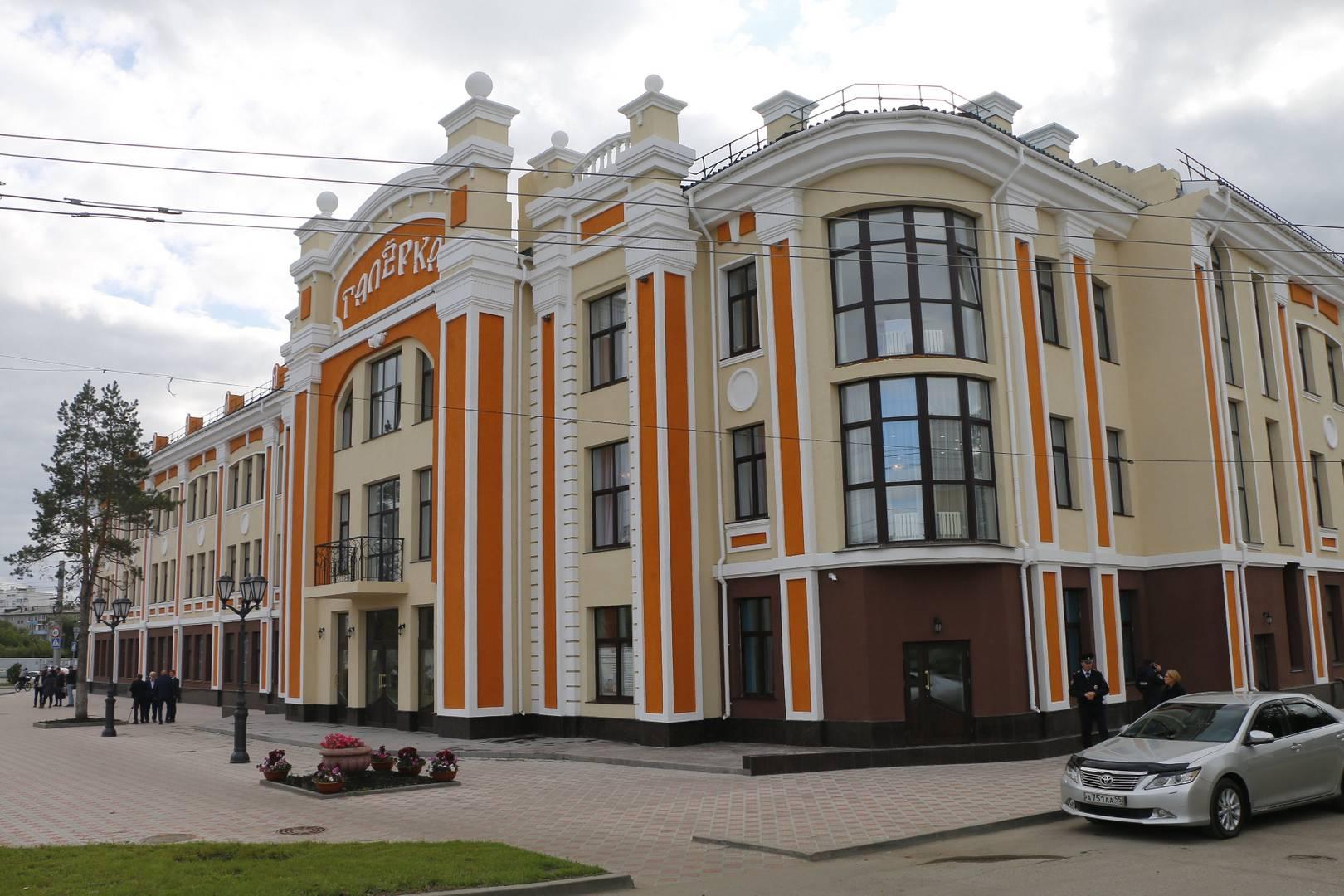 Театр «Галёрка» после ремонта