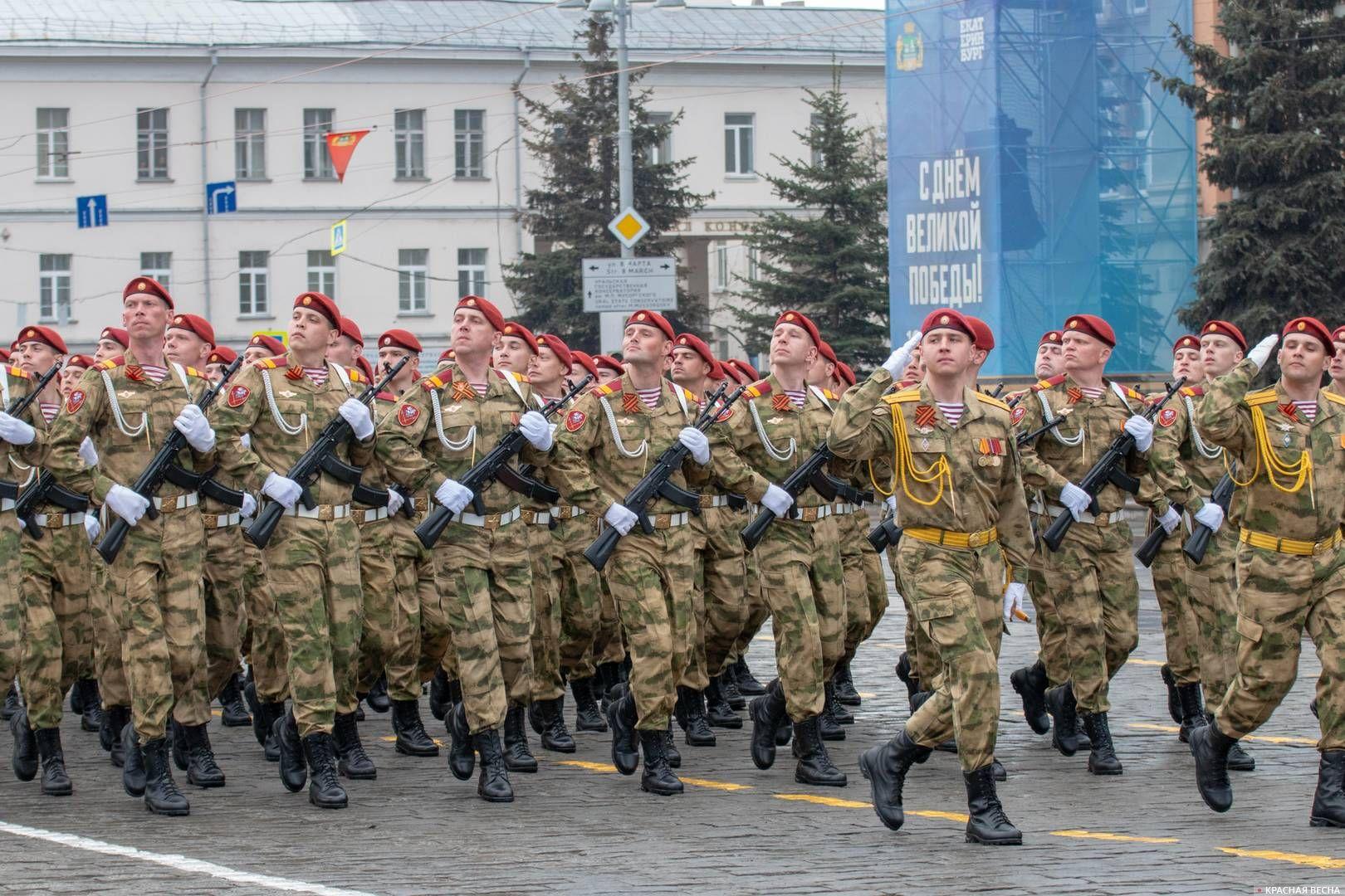 Екатеринбург. Парад в честь 9 мая. Войска ЦВО.