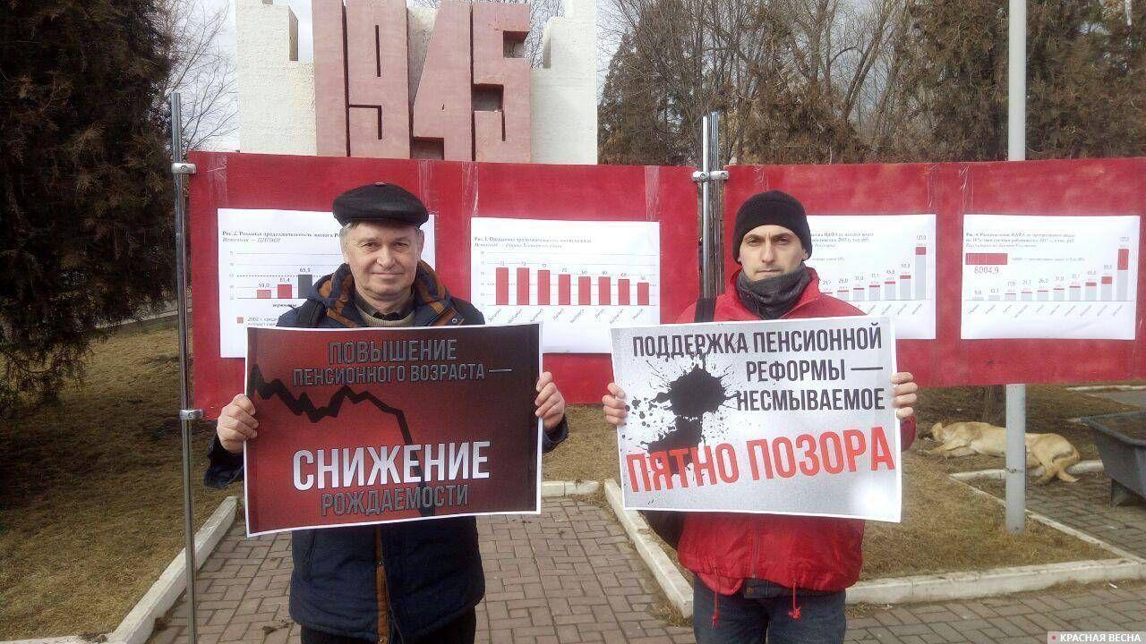 Пикет на «День людоеда» в Астрахани
