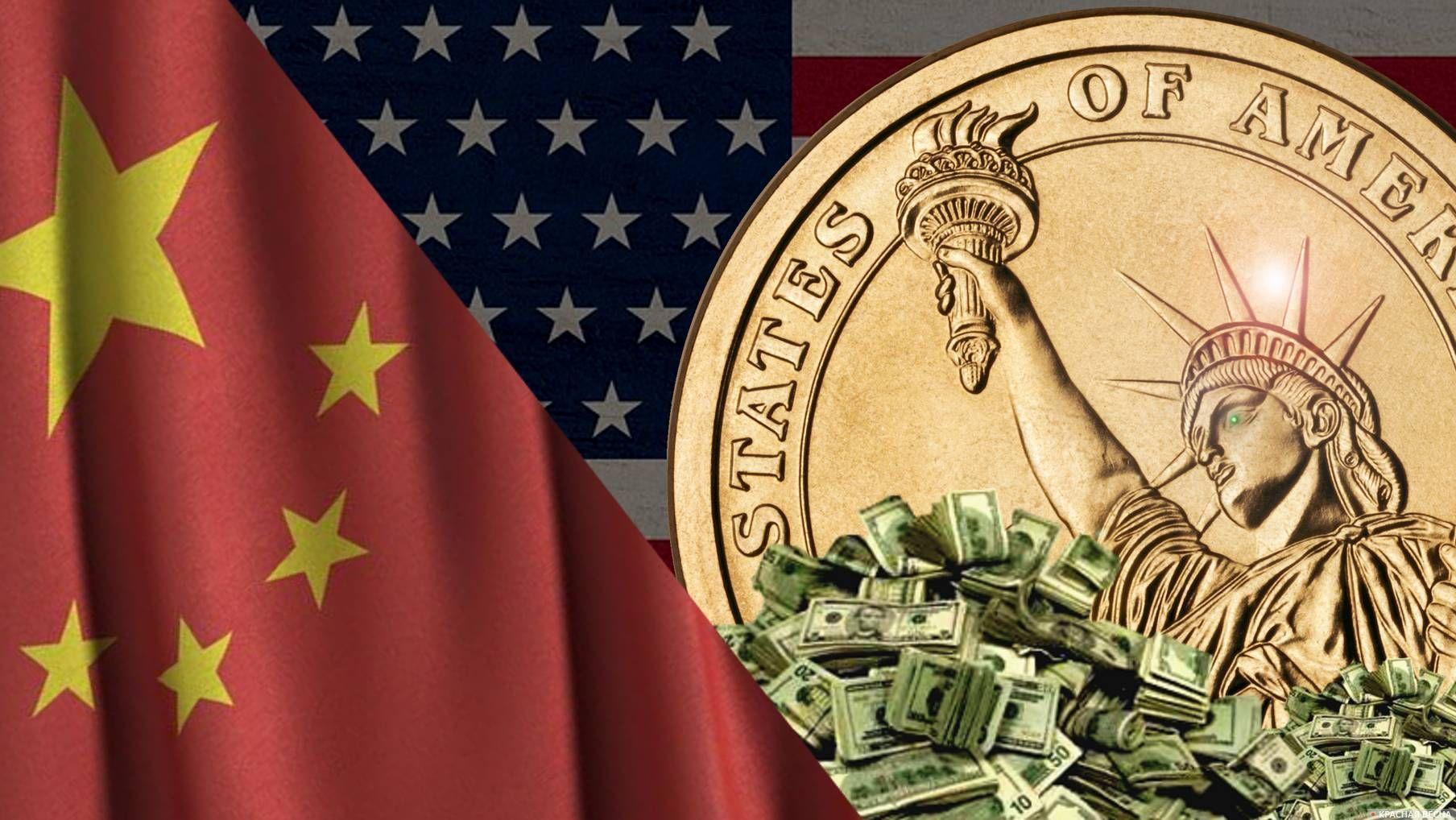 КНР и США