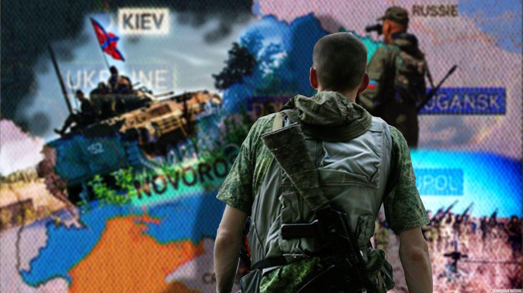 Война за Донбасс