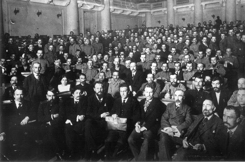 I Всероссийский съезд Советов