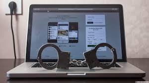Компьютер под арестом