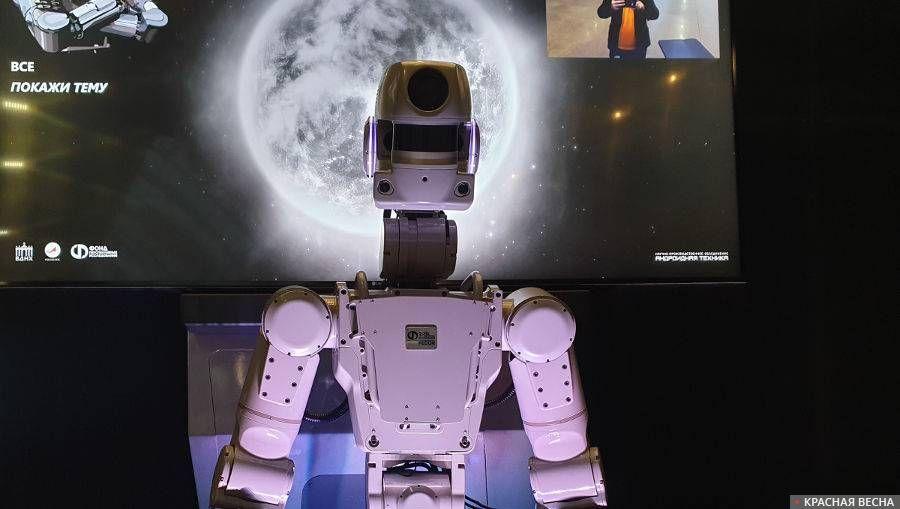 Робот Фёдор