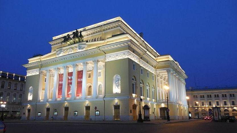 Александринский театр. Санкт-Петербург