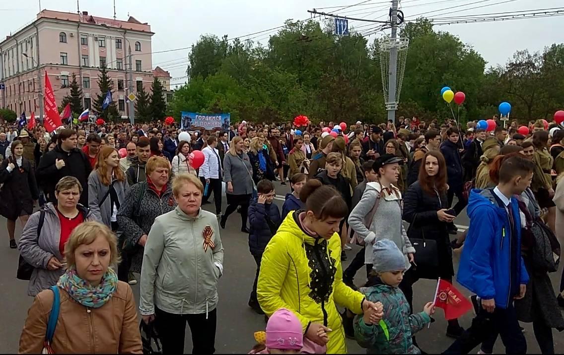 Парад 9 мая. Брянск