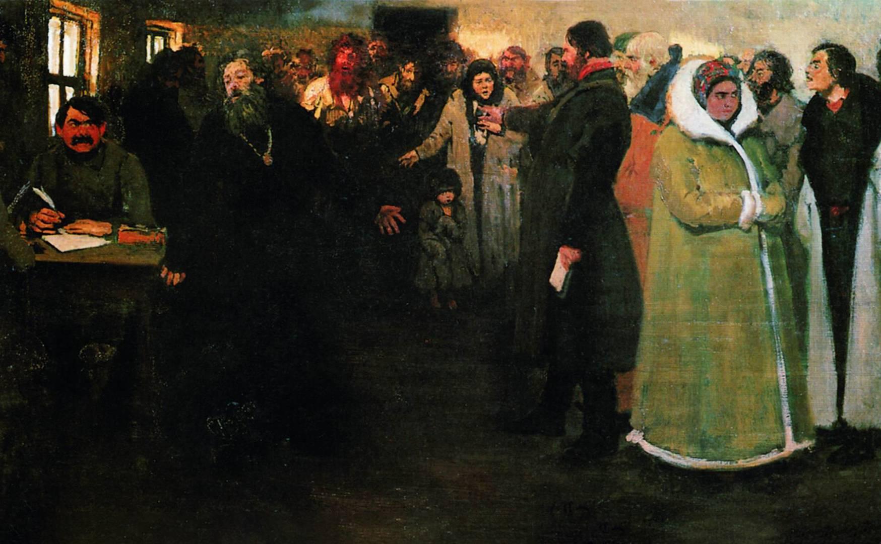 Илья Репин. В волостном правлении. 1877