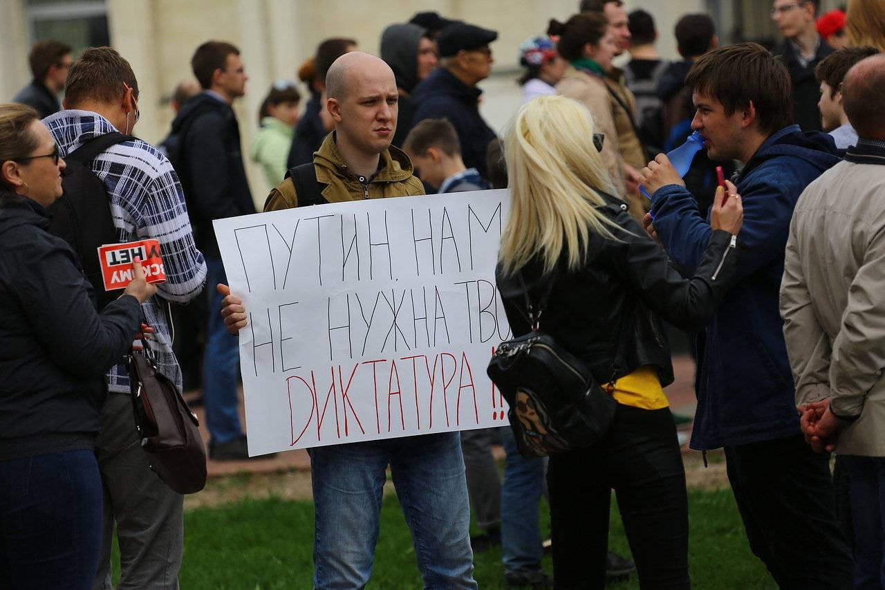 Несогласованный митинг штаба Навального. Ярославль. 05.05.2018 Колесников А.В. © ИА Красная весна