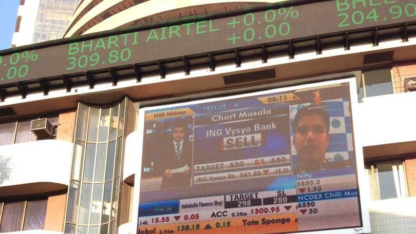 Бомбейская фондовая биржа. Индия