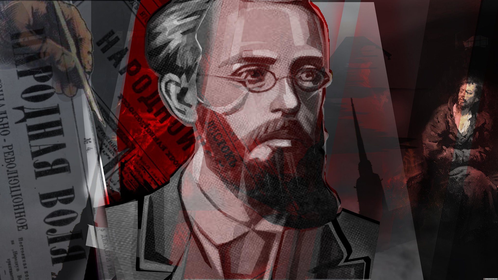 Клеточников Николай