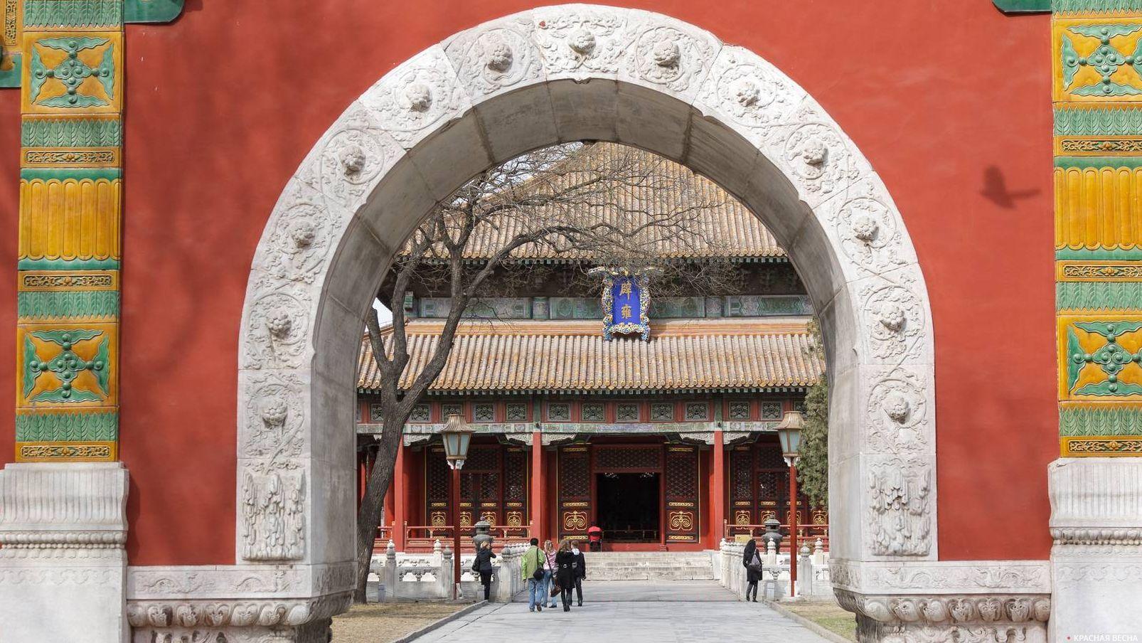 Китай. Императорская Академия