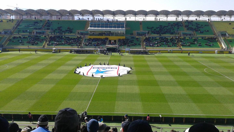 Стадион «Анжи-Арена»