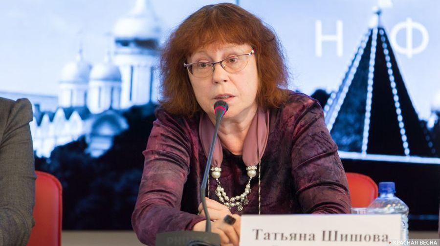 Татьяна Шишова. Пресс-конференция в ИА REGNUM 01.06.2017