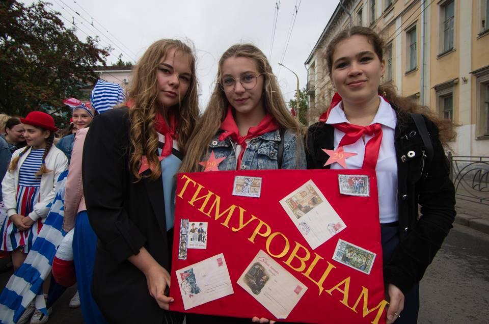 День города в Костроме, 2019