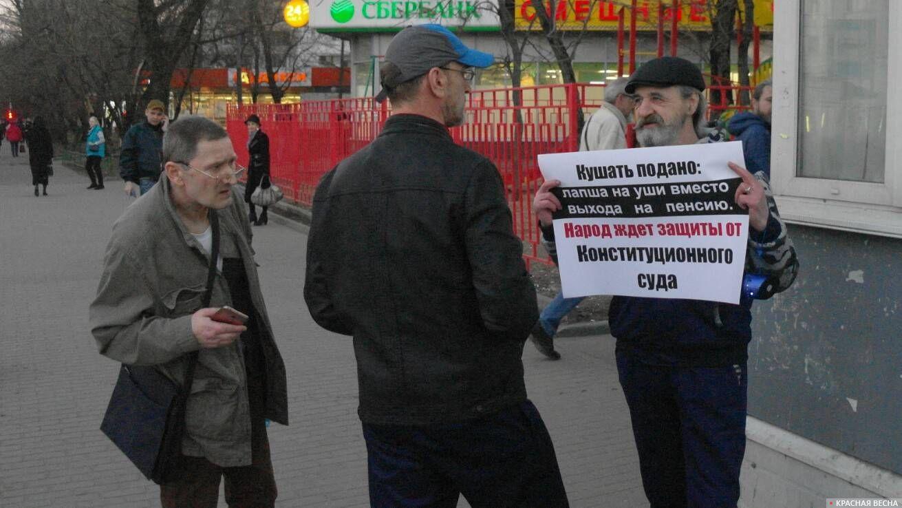 Пикет возле м.Перово, Москва