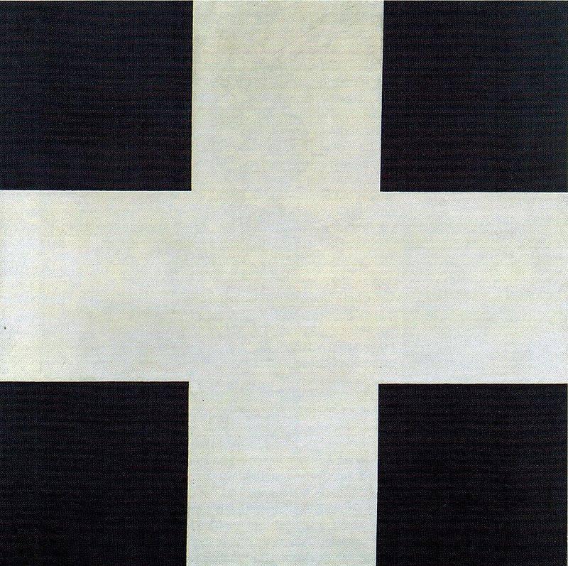 Чашник И. Г. Супрематический крест. 1923г