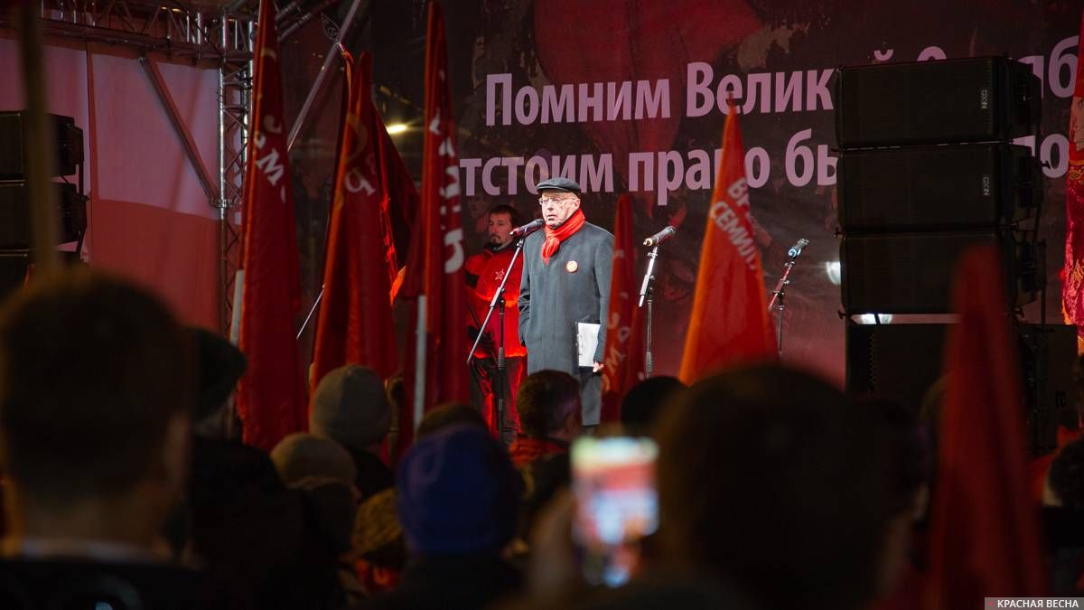 Митинг движения «Суть времени» на Лермонтовской площади