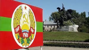 Украина задумалась обобмене Крыма наПриднестровье