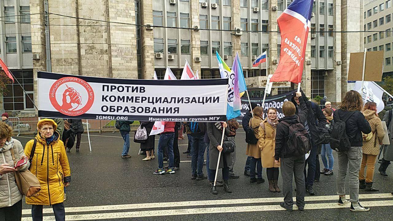 Противники коммерциализации образования на митинге либеральной оппозиции