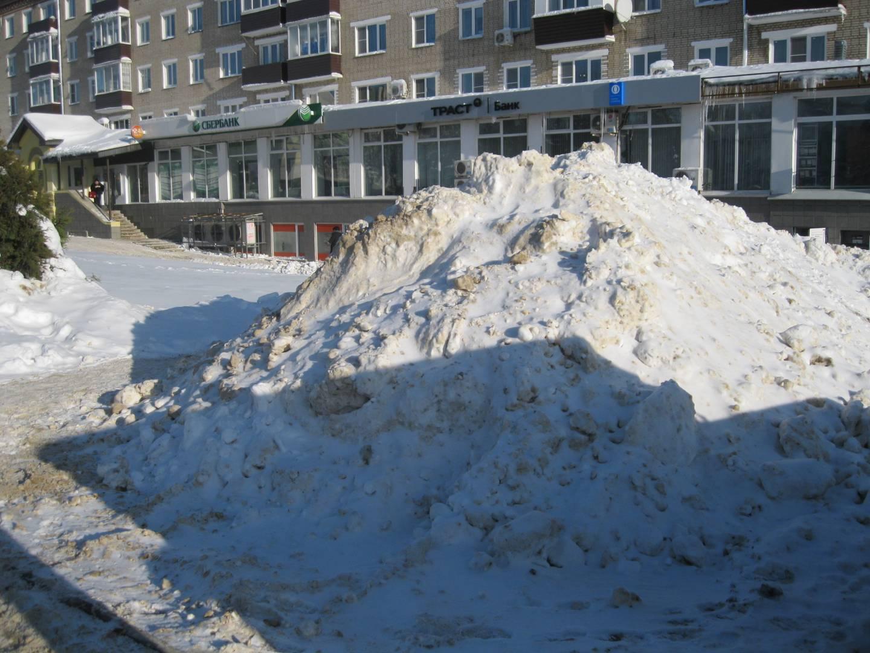 Куча снега напротив городской администрации на проспекте Красной Армии. Сергиев Посад