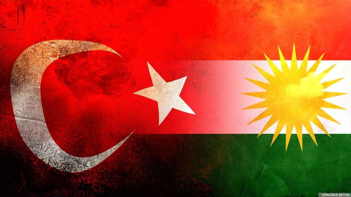 Турция и Курдистан