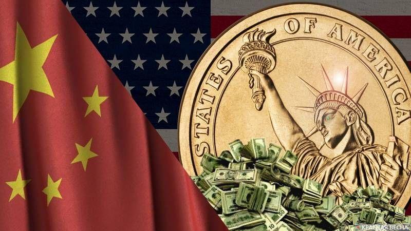 КНР и США, торговые войны