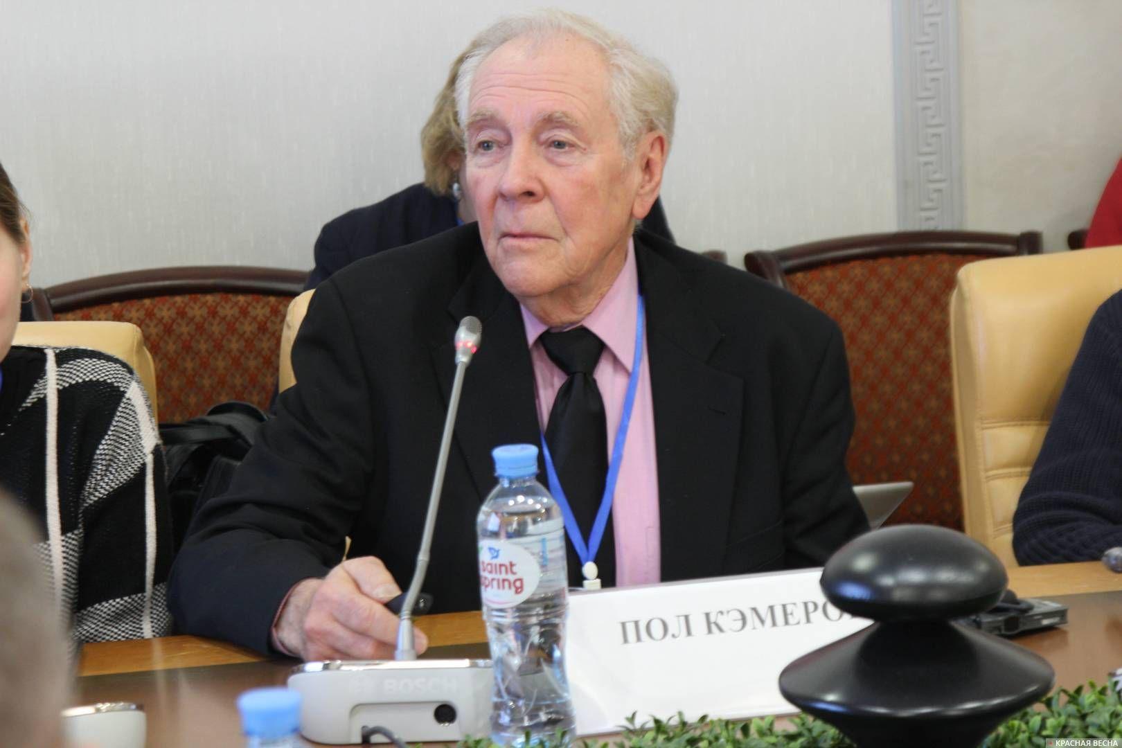 Пол Кэмерон