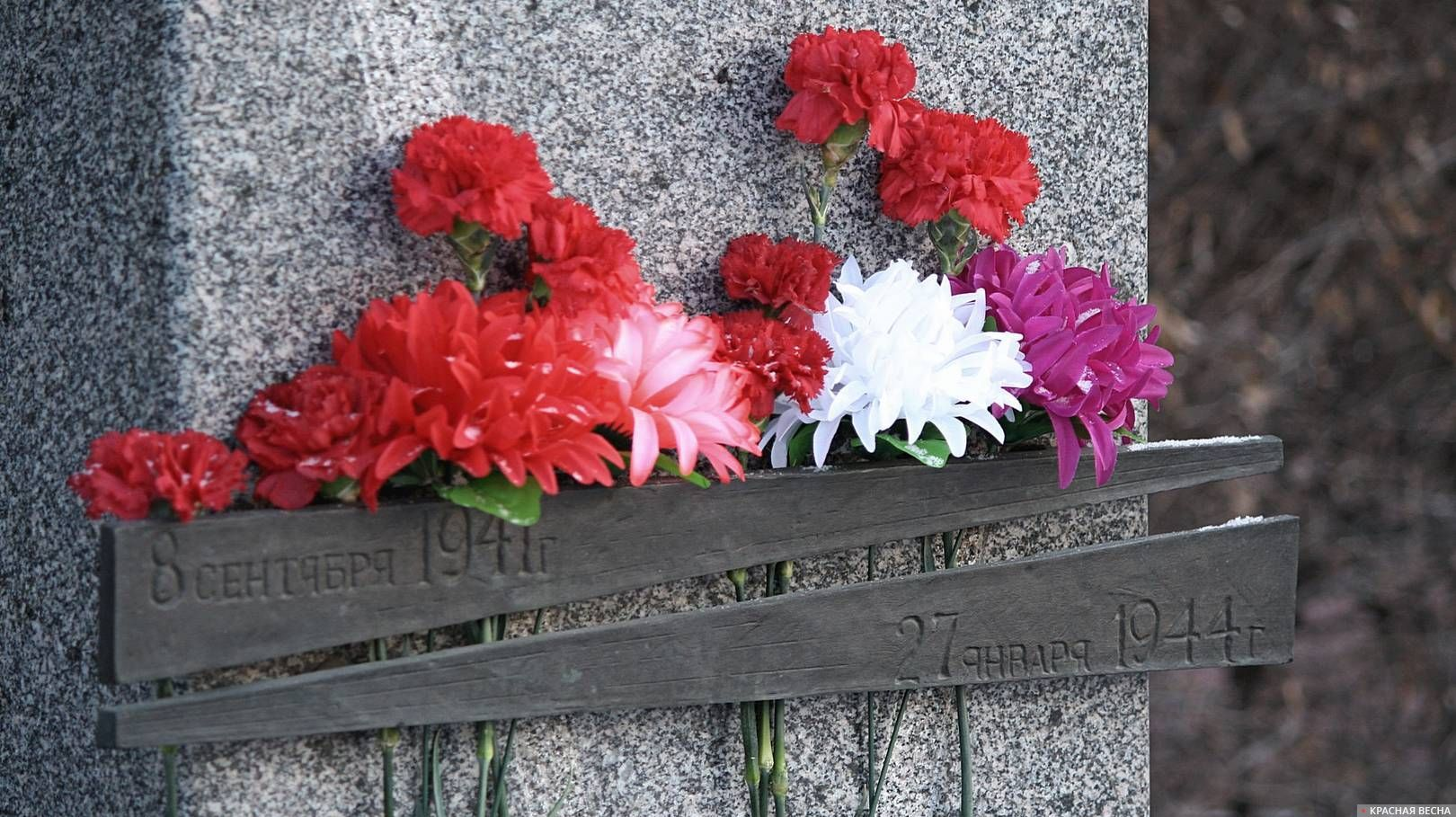 Памятник детям блокадного Ленинграда. Омск