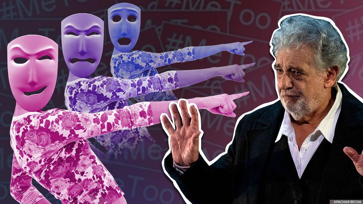 Паранойя #МеТоо: Зачем Пласидо Доминго «признается»… в ухаживаниях за женщинами