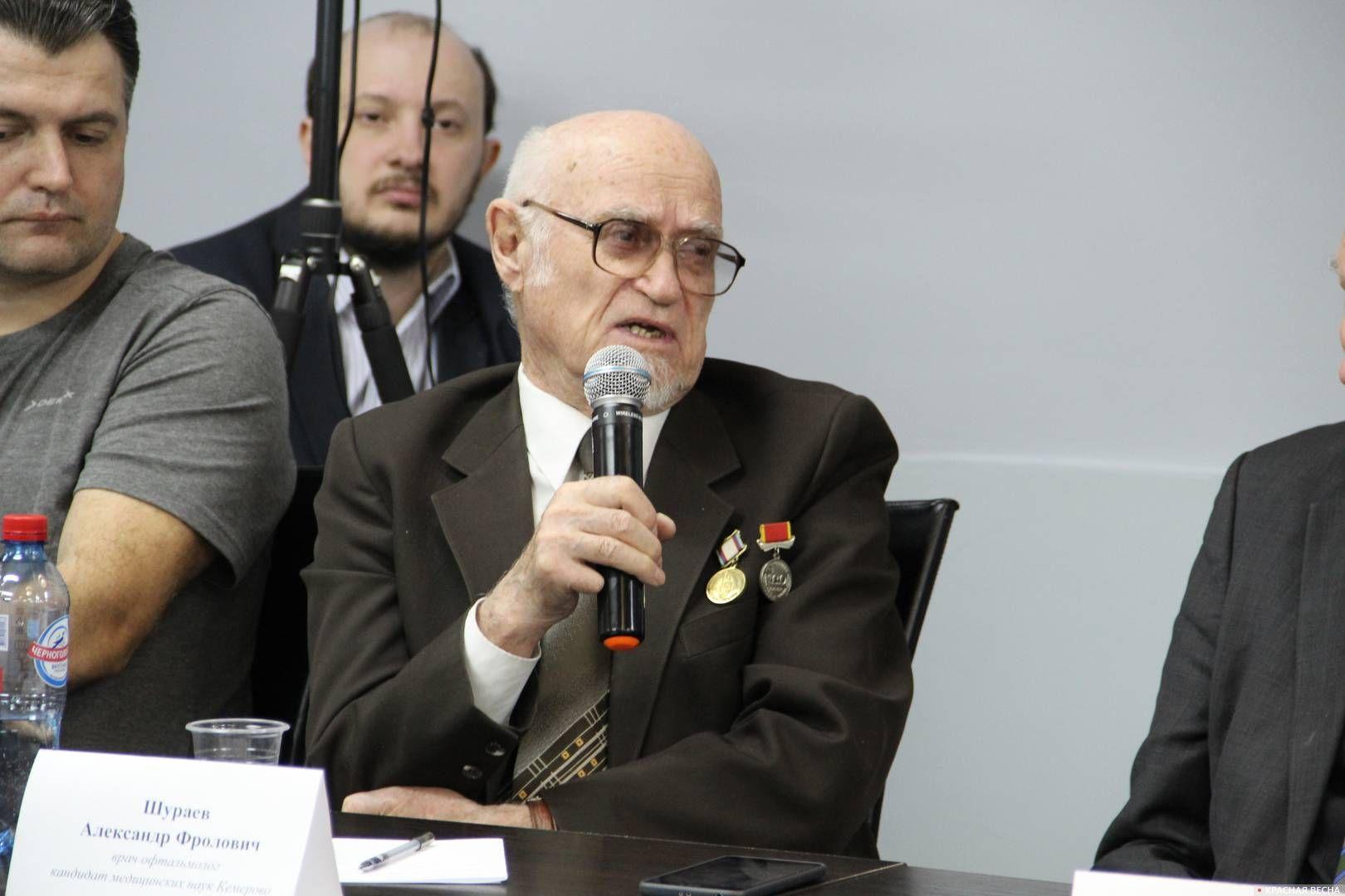 Заслуженный врач России Шураев Александр Фролович