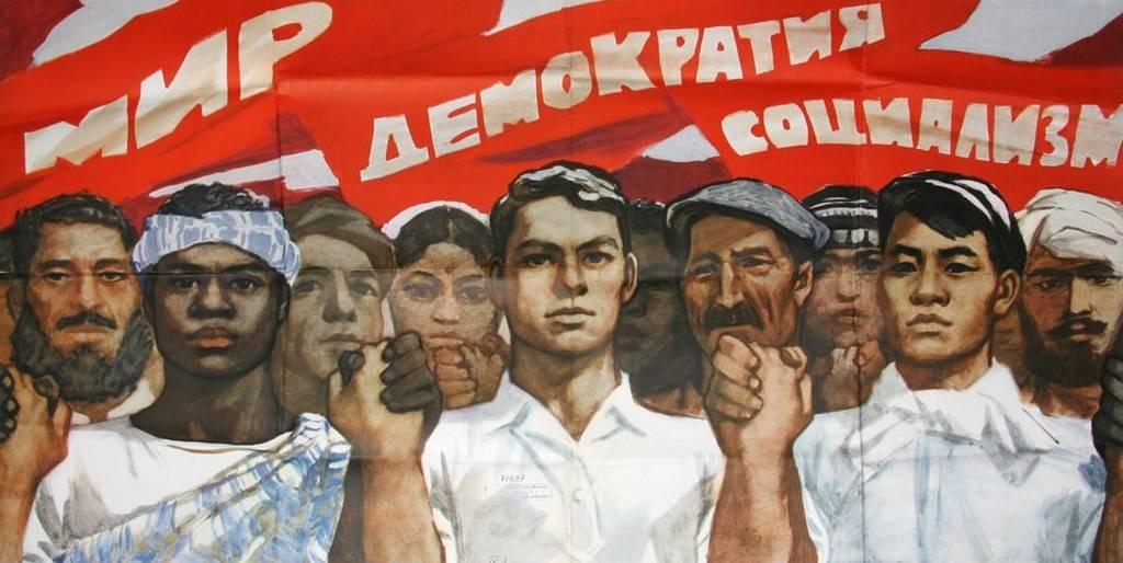 Владимир Каленский. Мир. Демократия. Социализм. 1961