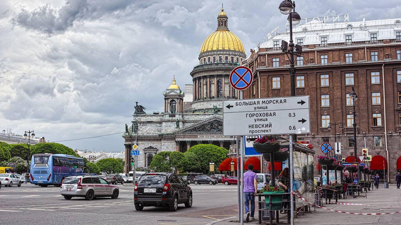 Исаакиевский собор. Санкт-Петербург. 06.2015