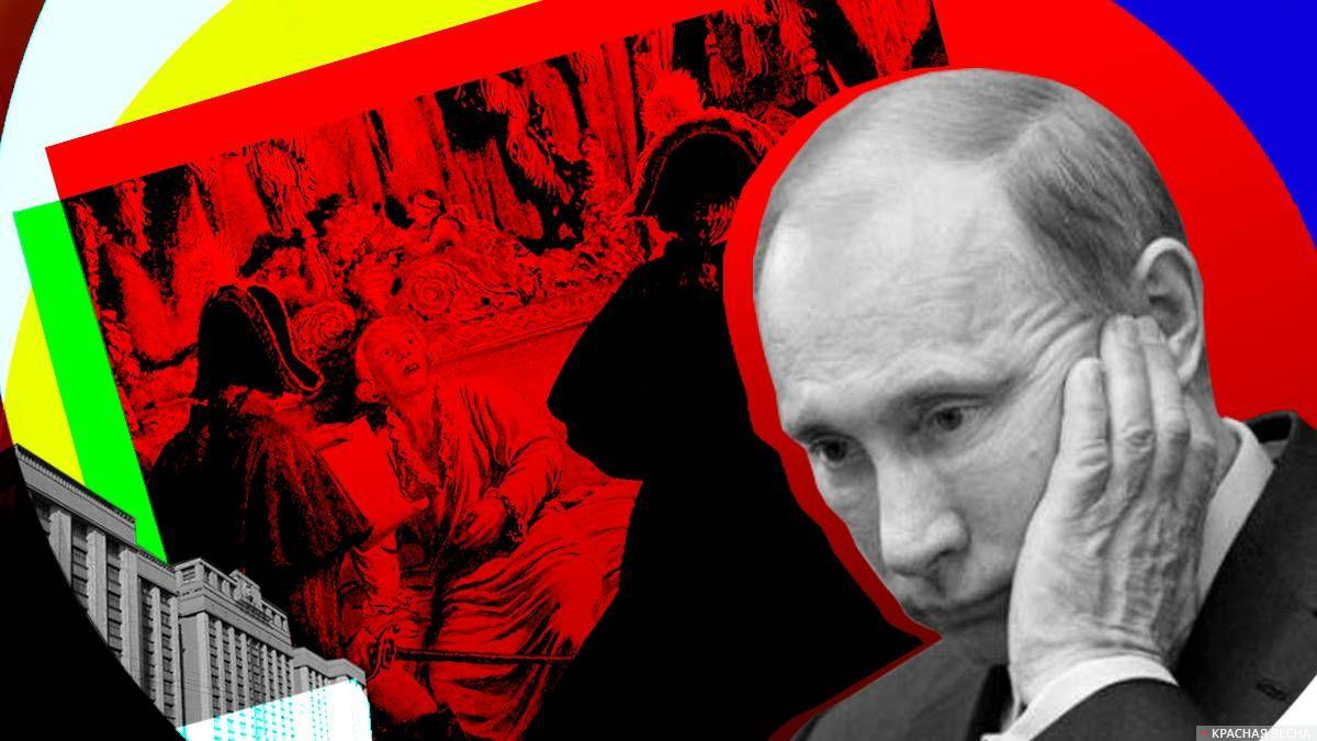 Выбор Путина