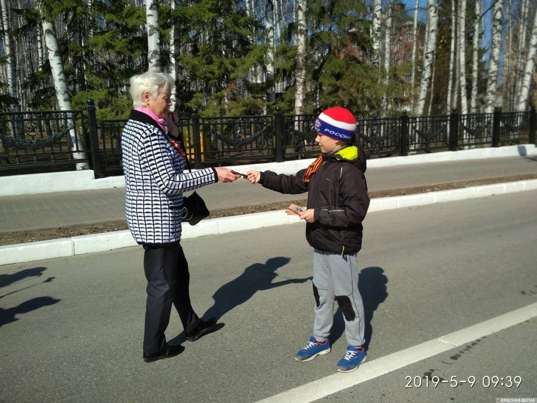Ханты-Мансийск. Акция «Письма с фронта»