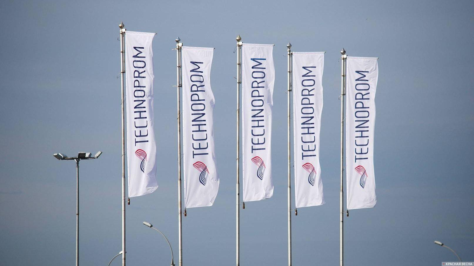 Технопром-2019, флаги