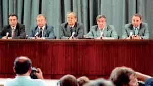 Пресс-конференция членов «Государственного комитета по чрезвычайным ситуациям СССР» в здании Министерства иностранных дел СССР. 19.08.1991