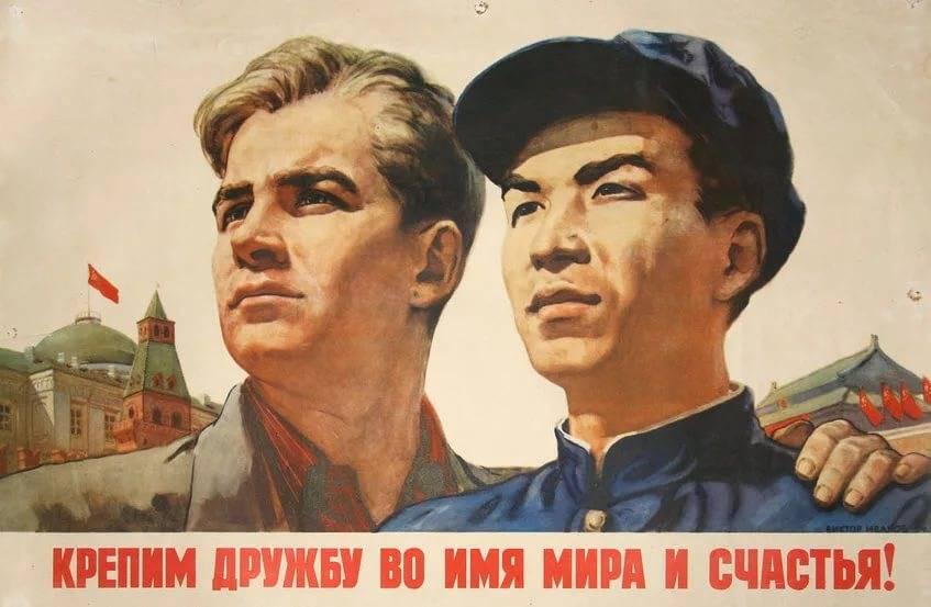 КНР призвал Российскую Федерацию совместно противоборствовать США