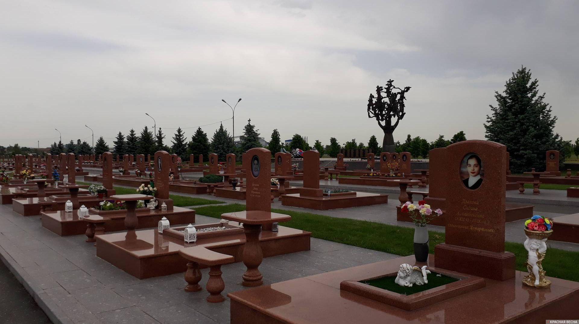 Беслан. Мемориал погибшим детям