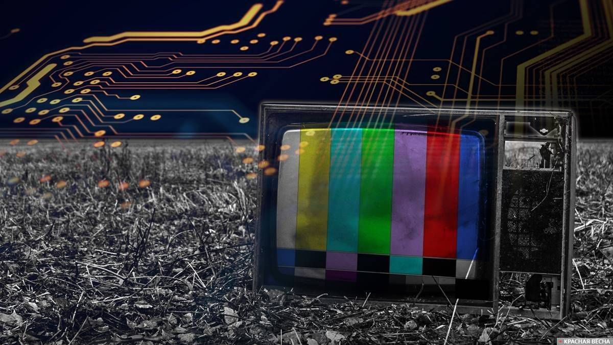 Цифровизация телевещания