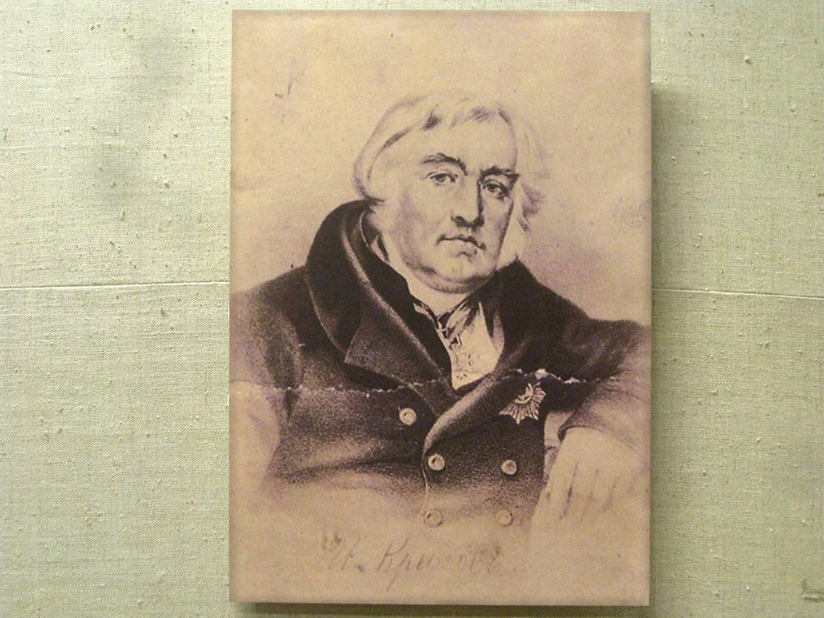 Копия с портрета И.А.Крылова работы К.П.Брюллова