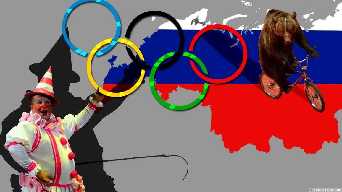 Олимпийскиие войны