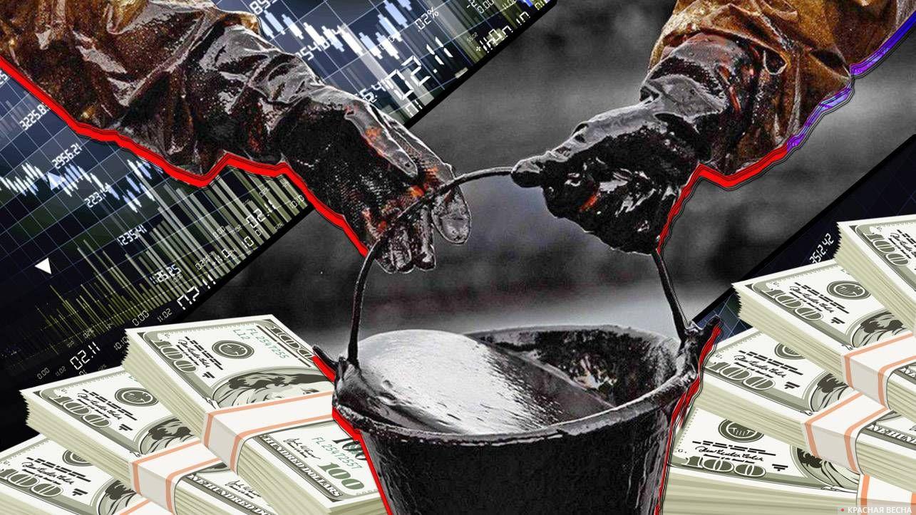 Нефть.