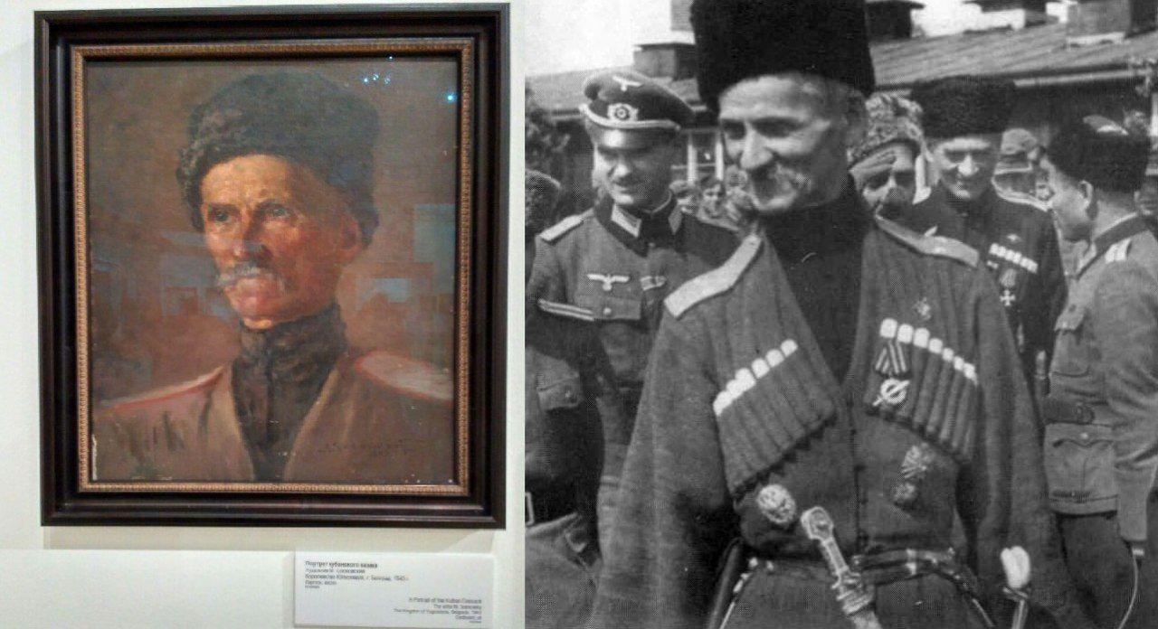 «Портрет кубанского казака» и атаман Науменко