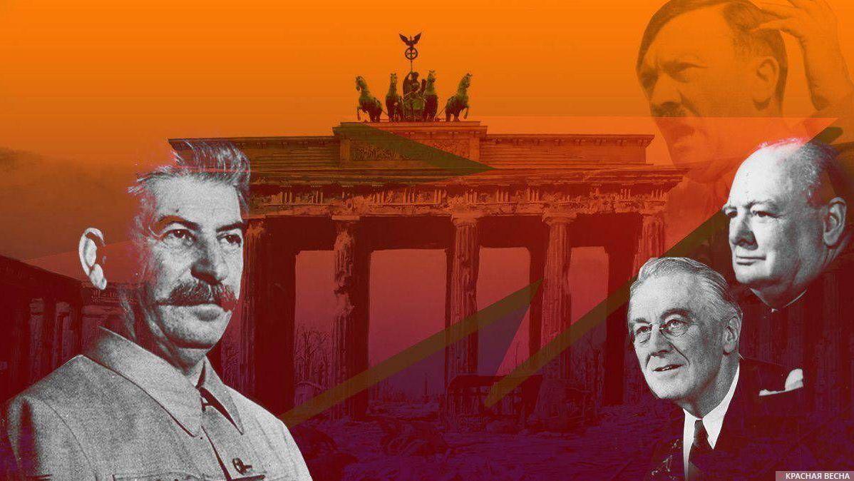 Развалины Берлина