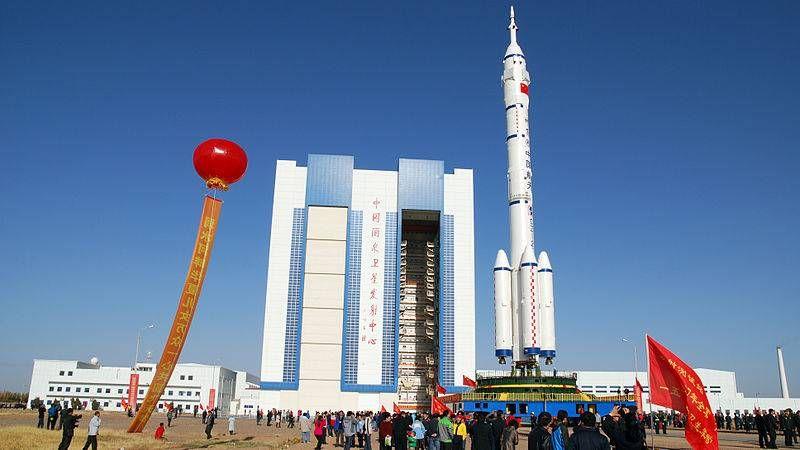 Ракета-носитель Чанчжэн