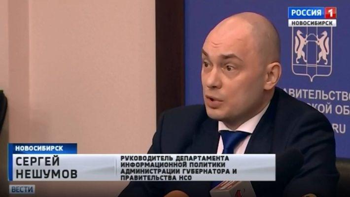Сергей Нешумов, г.Новосибирск