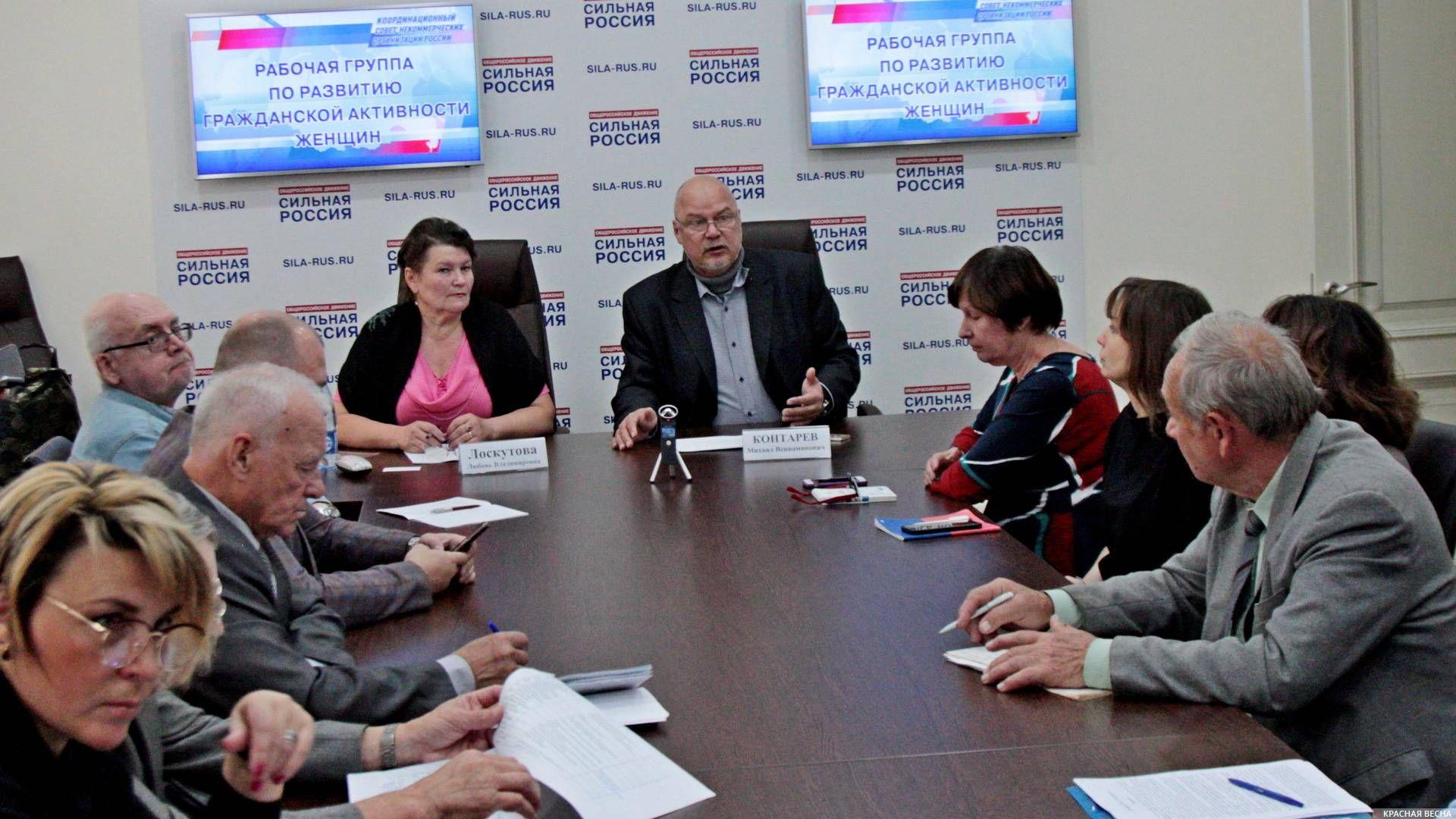 Круглый стол «Семейные традиции и правовые и нравственные способы воспитания народов России»