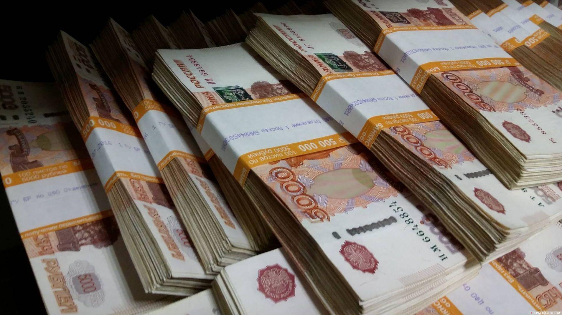 Рубль. Деньги