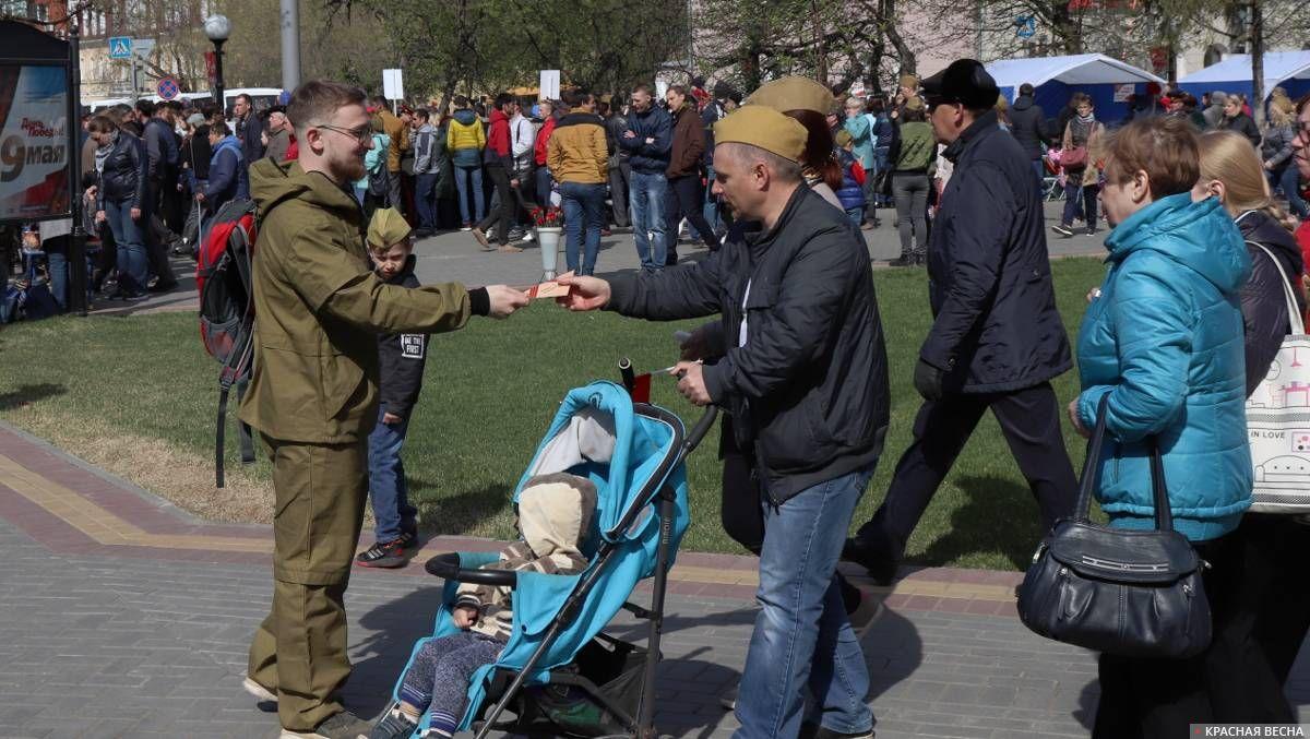 Томск. Акция «Письма с фронта»